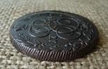 5 копеек 1784 КМ, фото №7