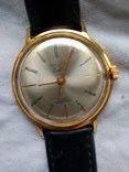Часы Полет (автоподзавод)