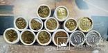Монеты Украины в ролах photo 4