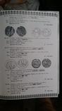 В.В. Нечитайло Каталог древнерусских печатей X-XII вв. в 2-х тт., фото №8