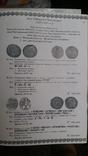 В.В. Нечитайло Каталог древнерусских печатей X-XII вв. в 2-х тт., фото №11