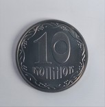 10 копеек 2008 нержавеющая сталь, photo number 2