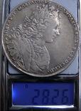 Рубль 1727 СПБ, фото №8
