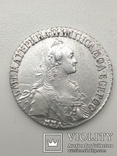 Полуполтинник 1770 года photo 1
