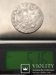Полуполтинник 1770 года photo 4