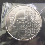 Захисникам Донецького аертпорта «Кіборги» 10 грн. 2018 рік (монета із роліка) unc