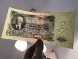 50 рублей 1947, фото №4