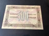 500 рублей 1923, фото №3