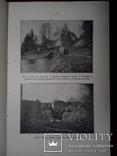 Никольский Рыборазводный завод. Рыбная Промышленность 1903г. С иллюстрациями, фото №11