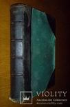 Практическая фотография 1903г. Настольная книга для профессионала и любителя., фото №2