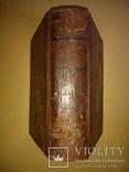 Старинная книга 1806г. Первое издание. Все три части., фото №2