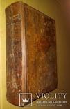 Старинная книга 1806г. Первое издание. Все три части., фото №3