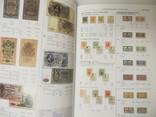 Бумажные денежные знаки России гос. выпуски 2014 фото 3