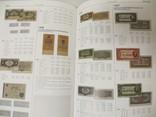 Бумажные денежные знаки России гос. выпуски 2014 фото 4