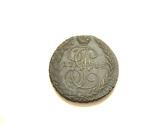 5 копеек 1788 год Е.М.