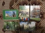 Набор открыток «Трускавець», фото №2