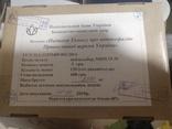 120 монет(коробка)Надання Томосу про автокефалію Православної церкви України 5 гривні