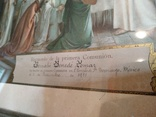 """Картина """"Причастие""""-1911 год photo 8"""