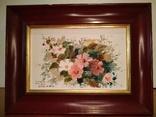"""Картина """"Цветочный натюрморт""""-1981 год."""