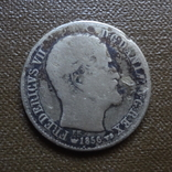 16 скиллингов 1856  Дания   серебро     (А.7.22)~, фото №3