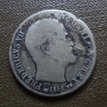 16 скиллингов 1856  Дания   серебро     (А.7.22)~, фото №4