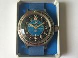 Часы Командирские Подводная лодка амфибия (нержавейка)