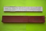 Логарифмическая линейка (01), фото №2