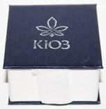 Коробочка для ювелирных изделий в виде книги (КЮЗ), фото №2