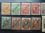 Русский Левант. Китай. Надпечатка нового номинала. 15 марок.  (*) (**), фото №3