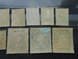 Русский Левант. Китай. Надпечатка нового номинала. 15 марок.  (*) (**), фото №7