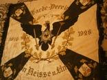 Немецкое знамя гвардейского соединения 1928 год