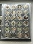 Kолекція монет України / Коллекция 1995-2019 из недрагоценных металлов. Без ЄБРР, фото №9
