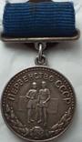 Медаль Первенство СССР 2 место Тенис. photo 3