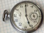 Годинник 1 гчз ім Кірова