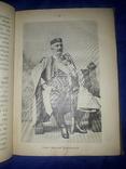 1909 История Черногории