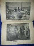 1911 Отмена крепостного права Одесса