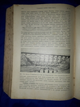 1915 Патон - Деревянные мосты со 1900 рисунками