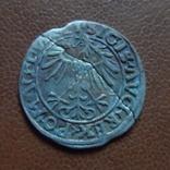 Полугрош  1556   серебро   (М.3.18)~, фото №5