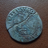 Полугрош 1548 серебро (М.3.19), фото №2