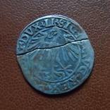 Полугрош 1548 серебро (М.3.19), фото №3