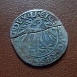 Полугрош 1548 серебро (М.3.19), фото №4