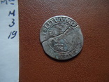 Полугрош  1548   серебро   (М.3.19), фото №5