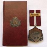 Медаль За Баррикады Латвия, фото №3