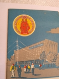 ВДНХ СССР 1960г., фото №13