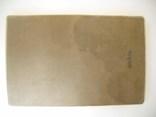 Техн.немецко-русский словарь-1934г., фото №6