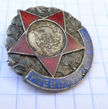 Спортивный знак в серебре 900 пробы. № 3 photo 2