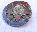 Спортивный знак в серебре 900 пробы. № 3 photo 3