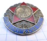 Спортивный знак в серебре 900 пробы. № 3 photo 4