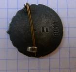 Спортивный знак в серебре 900 пробы. № 3 photo 8