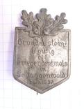 Немецкий знак 1937 год. Клеймо. photo 1